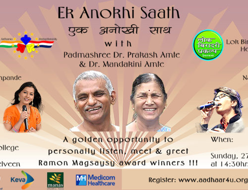 A Grand Successful Event – Ek Anokhi Saath 27th May 2018
